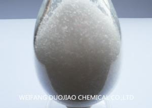 China Odorless Magnesium Sulphate Heptahydrate Used For Agriculture And Industrial on sale