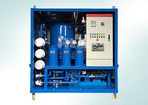 China Auto Turbine Oil Filtration Machine / Oil Water Separator For Marine Steam Turbine on sale