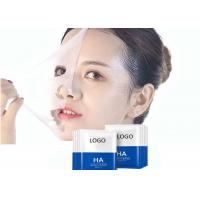 China Deep Moisturizing Instant Hydrating Skin Brightening Facial Mask With Hyaluronic Acid on sale
