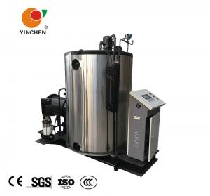 China 500kg 1 Ton Small Portable Vertical Tube Boiler Dry Cleaning Machine Use on sale