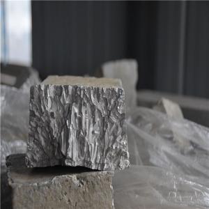 China 99.99% High Purity Magnesium Ingot on sale