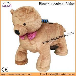 China safe plush animais motorizado animal walking toys kids animal rides on sale
