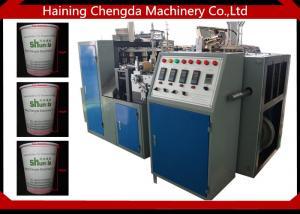 China Hot Air Sealing Paper Tea Cup Making Machine With Mitsubishi PLC Control 2oz - 32oz on sale