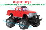 China toy car;go-anywhere vehicle Super crazy cross-country car NO911-99 wholesale