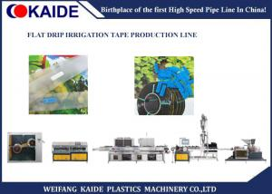 China High speed Drip Irrigation Tape Production Line , Agriculture Pipe Manufacturing Machine on sale