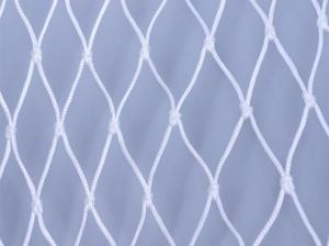 China PP Braided Net on sale