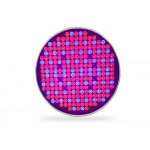 China 50W High Power UFO LED Plant Grow Light Waterproof For Vegetable / Flower on sale