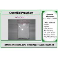 Pharmaceutical Raw Powder Carvedilol Phosphate API Treatment Of Congestive Heart Failure 610309-89-2