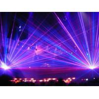 China dj laser light disco party lighting on sale