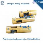 Anchor Extruder for Post Tensioning|Used for P anchor extrusion connection of bridge anchor end