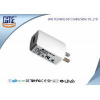 Plastic Universal USB Power Adapter , White 5V 2a 10W AC Adaptor