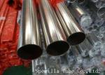 A270-BPE 316L High Purity Stainless Steel Sanitary Pipe Mechanically polished for pharmaceutical