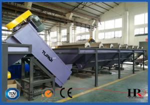 China Automatic Plastic Recycling Machine , Pet Bottle Flakes Cleaning Line on sale