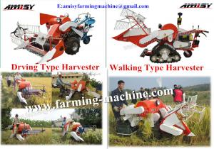 China Small rice Harvester For Sale on sale