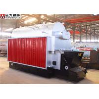 Commercial Coal Hot Water Boiler , 6 Ton Wood Fired Boiler SGS Certification