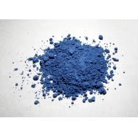 CAS No. 1309-37-1 Dry Powder Pigments Ograinc For Aluminum Plastic Products