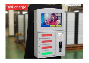 China Quick Charge Wifi Fingerprint Cell Phone Charging Station Lockers Kiosks with PIN code on sale
