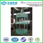 Y32 New condition 500T Four-column Hydraulic Press, Hydraulic oil Press Machine