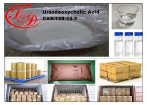 China Professional HPLC Ursodeoxycholic Acid for Fatty Liver CAS 128-13-2 supplier