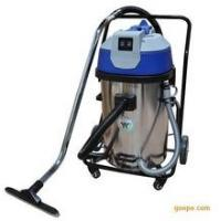 China pneumatic vaccum cleaner with 60L ,industrial hand held vaccum cleaner YS-3000 on sale