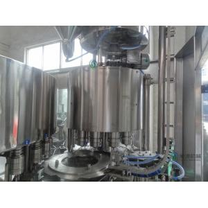 China Automatic Hot Filling Machine 0.5L Juice Bottle Filling Equipment on sale