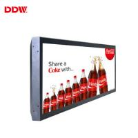 China Factory hot 7.36″~ 57.5″ stretched bar lcd display 16:4 aspect ratio LG android stretched display on sale