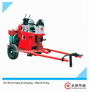 China GY-50-1 Portable Drilling Rig on sale