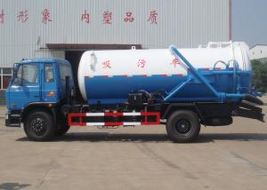 China Municipal 7m3 Sewage Suction Truck / Sewage Tanker Truck With City Cleaning Tanker on sale