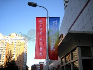 China Outdoor Banner Solvent / Indoor / UV / Inkjetcolour Custom Flags Banners For Advertising on sale