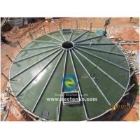 Glass Fused to Steel Tank for Farm Agriculture Livestock Biogas Biogmass Anaerobic Digester Plant