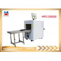 China X ray baggage scanner airport security equipment with high performance images on sale