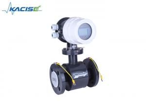 China Sanitary Type Electromagnetic Flow Meter Smart Water Flow Meter GXEFM2000 on sale