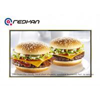 China Split Screen Bus Digital Signage Bus Horizontal LCD Display 3G Media Player on sale