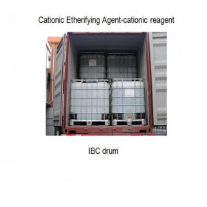 China 69% 65% Liquid Cationic Etherification Agent  PTAC 1881 used in Textile Industry on sale