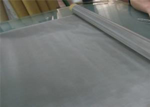 China 200 Mesh Stainless Steel Wire Mesh With Woven Wire Chemical Industry Use on sale