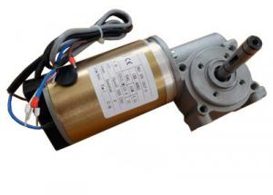 China DC gear motor for sliding Door Motor, yellow with encoder 24VDC 60W on sale