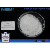 China what is polyacrylamide? PAM Organic Polymer for municipal waste primary sludge, SAS and digested sludge on sale