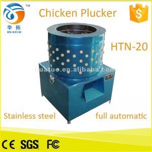 China 最もよい質の熱い販売の販売HTN-20のための自動鶏のアヒルの鳥のプラッカー on sale