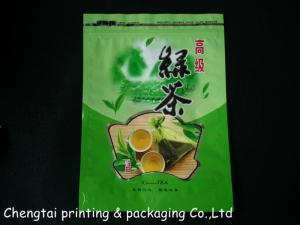 China Food Grade Standing Coffee Packaging Bags With Aluminium Foil And Zipper on sale
