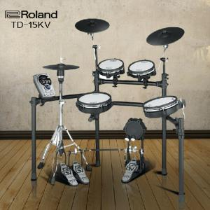 China ROLAND TD15KV ELECTRONIC DRUM KIT on sale