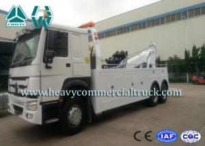 China SINOTRUK 20 Tons Heavy Duty Tow Truck Wrecker , Road Recovery Vehicle on sale