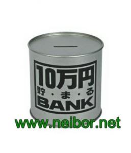 China round shape tin coin bank piggy bank saving box coins collection box tin money box on sale