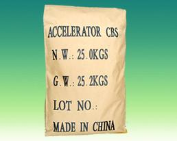 Quality rubber accelerator CBS for sale