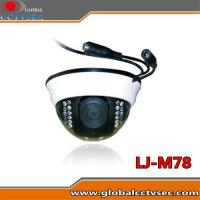 China 3g wireless dome camera on sale