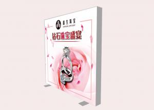 China Jewelery Store Frameless Fabric LED Light Box Floor Stand For Large Graphic Advertising on sale