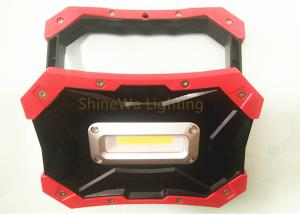 China Adjustable Handle Solar Powered Led Lamp 5W  Flood Light For Construction Site on sale