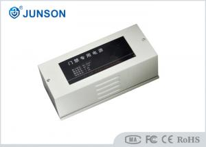 China 220VAC 50Hz Magnetic Door Lock Power Supply With Timer Delay , Silver Color on sale