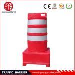 Новый портативный оранжевый барьер дороги