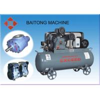 High Pressure Piston Air Compressor For Pp Pe Bottle Hollow Blowing Molding Machine