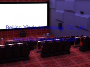 China 4d theater,4d cinema,4D seat,4d chair,4d movie,4d simulator on sale